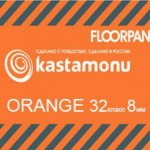Floorpan ORANGE