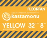 Floorpan YELLOW